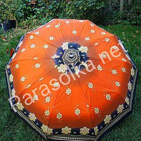 Зонт жіночий помаранчевий