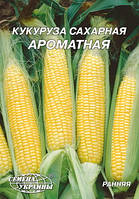 Гигант Кукуруза Ароматная