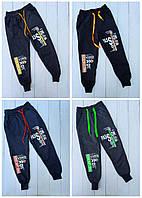 Спортивные штаны детские флис PASSON для мальчика 5-8 лет,цвет уточняйте при заказе