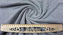 Ткань трехнитка петля с начесом цвет серый меланж ( идет в виде хомута)