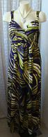 Платье женское в пол летнее сарафан вискоза макси бренд George р.48 5079