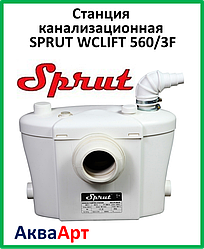 SPRUT WCLIFT 560/3F