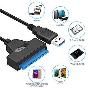 Перехідник USB 3.0 - SATA 2.5 для жорсткого диска HDD SSD 50см, фото 2