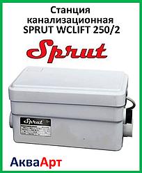 SPRUT WCLIFT 250/2