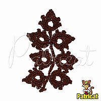 Мини декор Веточка вязаная Шоколадная 10X4 см HandMade, фото 1