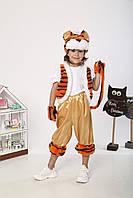 Дитячий карнавальний костюм тигра., фото 1