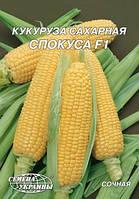 Кукуруза Спокуса