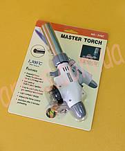 Газова пальник з п'єзопідпалом Master Torch 516C
