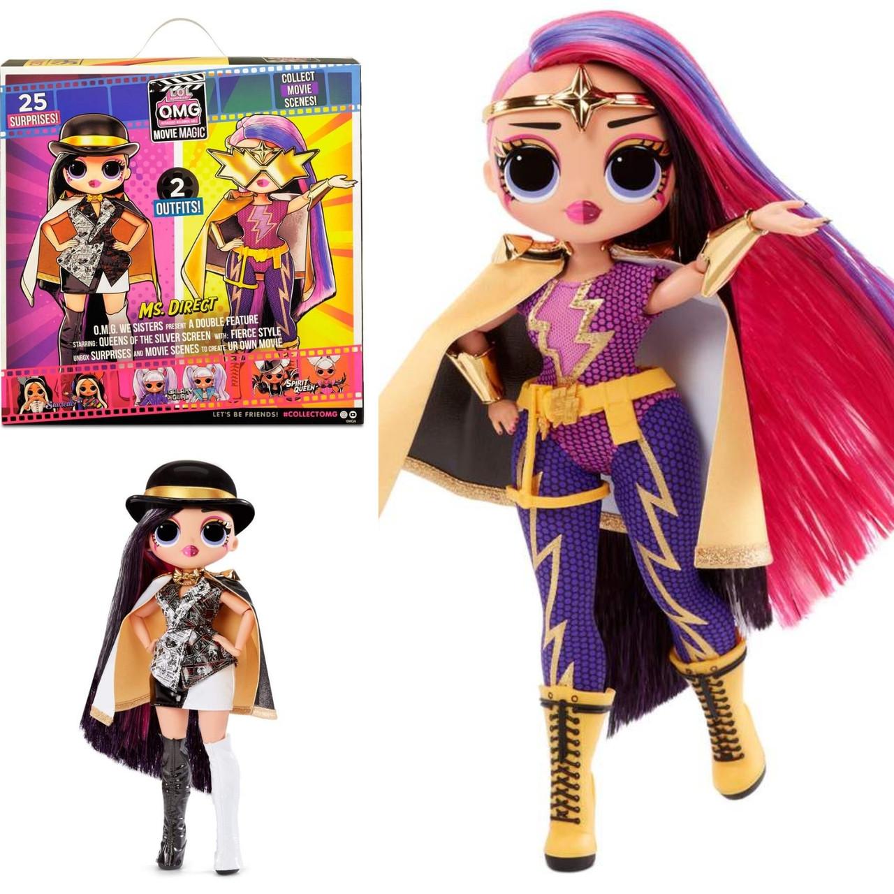 Игровой набор с куклой L.O.L. Surprise! серии O.M.G. Movie Magic - Мисс Абсолют