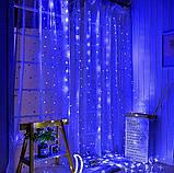 Гірлянда світлодіодна Штора Роса 200 LED 3х2 м 8 режимів З'єднувач Синій, фото 3