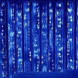 Гирлянда светодиодная Штора Роса 200 LED 3х2 м 8 режимов Соединитель Синий, фото 4
