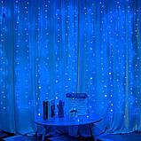 Гирлянда светодиодная Штора Роса 200 LED 3х2 м 8 режимов Соединитель Синий, фото 5