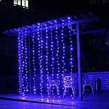Гирлянда светодиодная Штора Роса 200 LED 3х2 м 8 режимов Соединитель Синий, фото 8