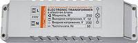 Трансформатор електронний e.trans.electron.230.12.250