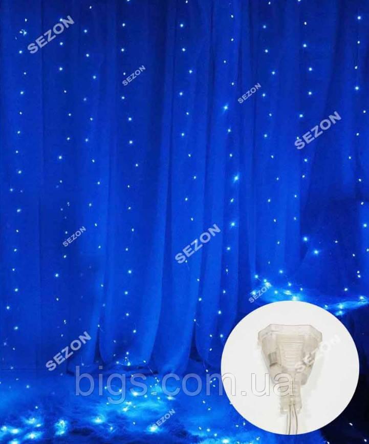 Гірлянда світлодіодна Штора Роса 200 LED 3х2 м 8 режимів З'єднувач Синій