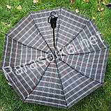 Зонт мужской коричневый в клеточку Star Rain арт.308p, фото 3