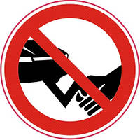 Запрещающий знак «пуск двигателя запрещено»