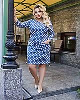 Синее платье в горошек с карманом с рукавом три четверти батал