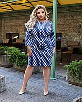 Синее платье в горошек с карманом с рукавом три четверти батал Мелкий горошек