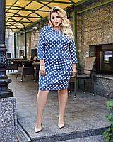 Синее платье в горошек с карманом с рукавом три четверти батал крупный горошек