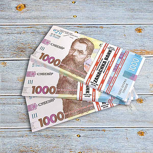 Пачка денег по 1000 гривен 1296295317