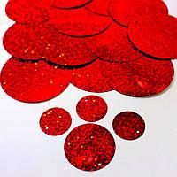 Пайетки голографические красные Red  AB. 20мм. 100шт