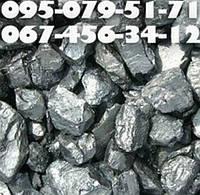Уголь орех Днепр