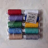 Нитки для шитья цветные № 40 оптом