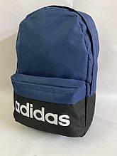 Рюкзак Adidas Адідас Шкільний рюкзак спортивний темно-синій