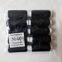 Нитки черные для ручного шитья № 40 оптом