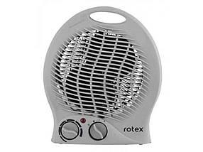 Тепловентилятор RAS04-H Grey ТМ Rotex