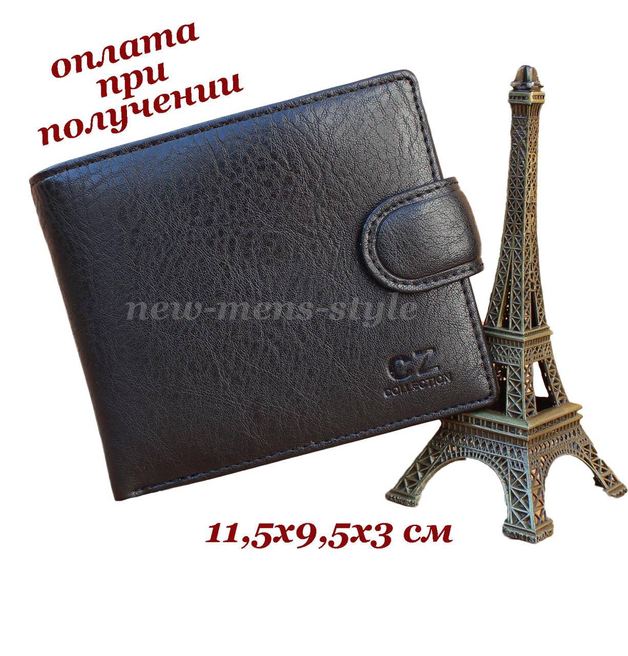Чоловічий гаманець портмоне гаманець з натуральної шкіри шкіряний CZ COLLECTION (1)
