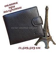 Чоловічий гаманець портмоне гаманець з натуральної шкіри шкіряний CZ COLLECTION (1), фото 1