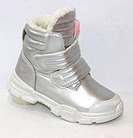 Теплые зимние ботинки для девочки на липучках, фото 1