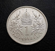 1 крона 1912 Австро-Венгрия