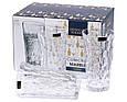 Стаканы Bohemia Marble 2KF06-99W24-375 (375 мл, 6 шт), фото 2
