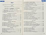 Українська мова. 6 клас. Підручник Заболотний О., фото 3