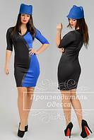 Строгое платье делового стиля