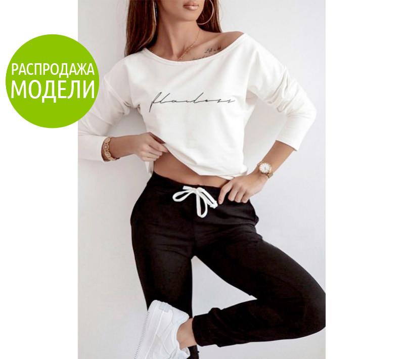 """Молодежный костюм прогулочный """"Junior""""  Распродажа модели"""