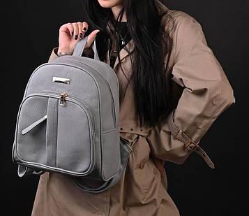 Рюкзак женский серый код 7-666