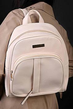 Рюкзак женский молочный код 7-666