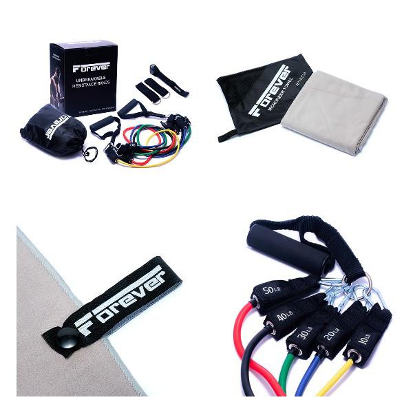 Набор Эспандер трубчатый Forever (Набор из 5 штук) + Полотенце из микрофибры для спорта, фитнеса и путешествий
