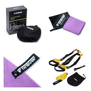 Набір Петлі для функціонального тренінгу - FOREVER + Рушник з мікрофібри для спорту, фітнесу та