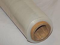 Стретч- Пленка 17 мк 2,5 кг