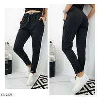 Молодежные женские брюки из итальянского трикотажа р-ры 42,44,46