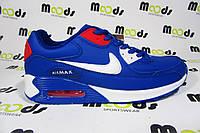 Мужские  кроссовки Nike Air Max, кожа, голубые Р. 43 44 46