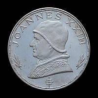75 Песет 1970 Папа Римський Іоанн XXIII, Екваторіальна Гвінея