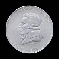 2 Шиллинга 1932 Гайдн,  Австрия