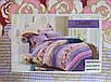 Комплект постельного белья евро размер сатин - байка Classic П 20-13, фото 2