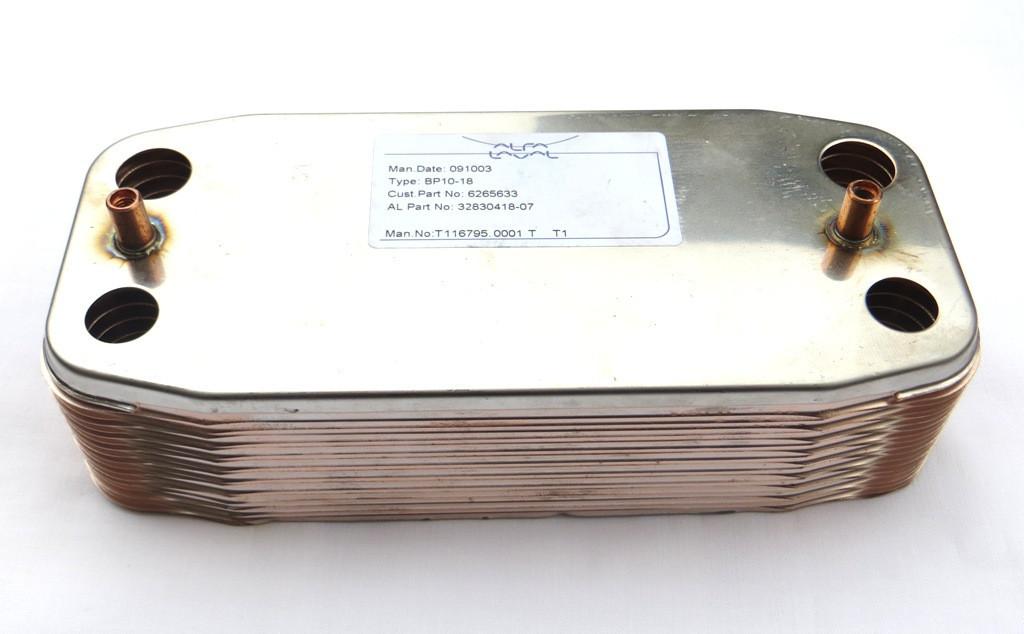 Теплообменник вторичный на аристон уно Пластины теплообменника Машимпэкс (GEA) NT 100T Соликамск